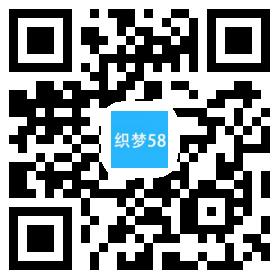 這(zhe)里是您的網站(zhan)名稱